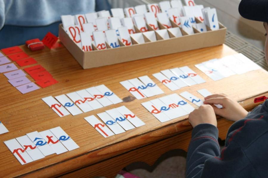 Bekannt Le matériel Montessori comme dans une école Montessori DE55